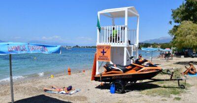 Ενημέρωση από τον Δήμο Πατρέων για τους ναυαγοσώστες και την ασφαλή κολύμβηση