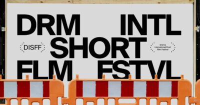 44ο Φεστιβάλ Δράμας: Οι 30 ταινίες που συμμετέχουν στο διαγωνιστικό πρόγραμμα
