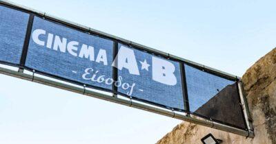 ΑΒ: Ο ιστορικός κινηματογράφος των Άνω Πατησίων ανοίγει ξανά