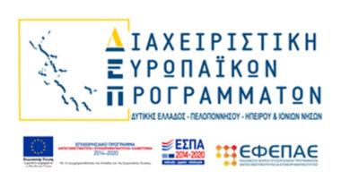 Παρουσίαση της Δράσης «Στήριξη υφιστάμενων και υπό σύσταση Φορέων Κοινωνικής και Αλληλέγγυας Οικονομίας (Κ.ΑΛ.Ο.) στη Δυτική Ελλάδα»