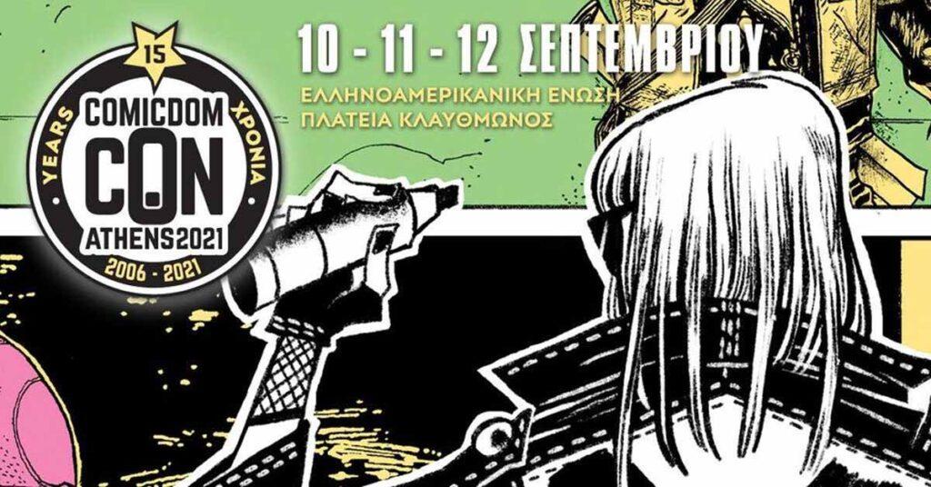 Comicdom Con Athens 2021
