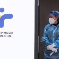 Rapid tests στο Πολιτιστικό Κέντρο Αιγίου «Αλέκος Μέγαρης» την Τρίτη 14 Σεπτεμβρίου