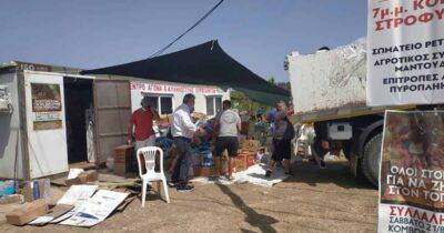 Παραδόθηκε η βοήθεια από την Πάτρα σε πυρόπληκτους στην Εύβοια