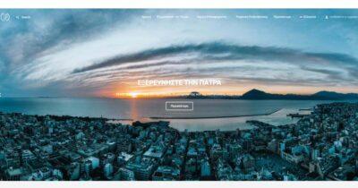 Πάτρα: Ο Δήμος υλοποιεί το έργο «Έξυπνες εφαρμογές» για την προώθηση του θεματικού τουρισμού στο Ιστορικό Κέντρο