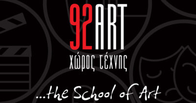 Έναρξη νέου τμήματος Υποκριτικής - Θεατρικού Εργαστηρίου του 92 Art