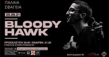 Ο Bloody Hawk live στην Πάτρα το Σάββατο 25 Σεπτεμβρίου