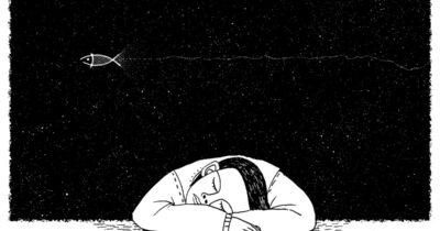Ζωή σαν μεσημεριανός ύπνος