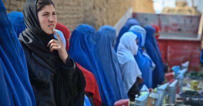 Αλληλεγγύη στον αφγανικό λαό και τις Αφγανές γυναίκες