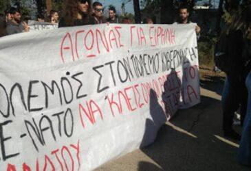 Πάτρα: Αντιπολεμικό συλλαλητήριο την Τετάρτη 20 Οκτωβρίου